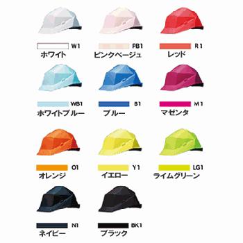 多角形安全帽《SS-21型K-1-P式RA》