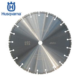 【ハスクバーナ】 ドライダイヤモンドブレード #420 ( 14インチ ) 《 525355123 》 乾式 ( 穴径30.5mm ) 送料無料 Husqvarna