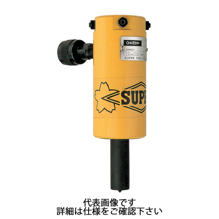 スーパーツール | 油圧プーラ用シリンダ 最大荷重230kN [ GPC24 ] | SUPERTOOL