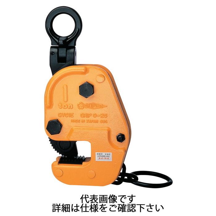 スーパーツール | 横吊クランプ(ロックハンドル式自在シャックルタイプ) 容量0.35t クランプ範囲0~16mm [ GVC0.35E ] | SUPERTOOL