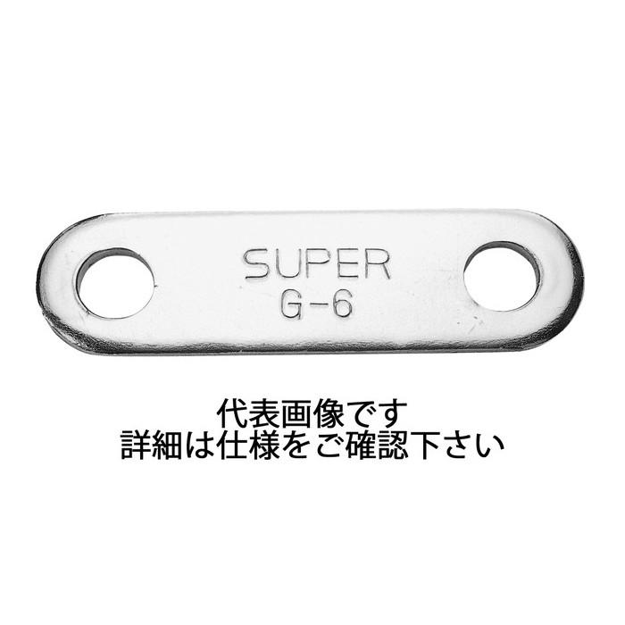 スーパーツール | ギヤープーラG・GL・GT型共通部品 座金(4枚1組) [ GZ24 ] | SUPERTOOL