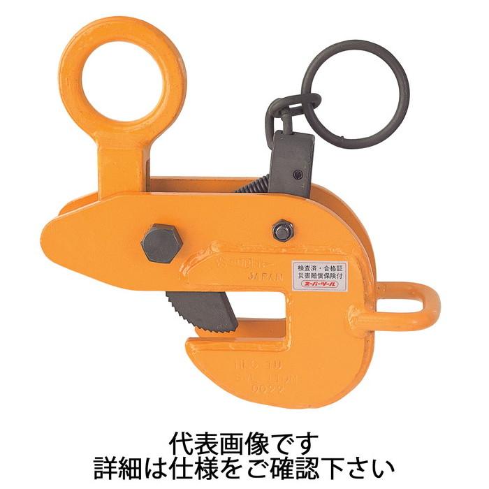 スーパーツール | 横吊クランプ(ロックハンドル式先割型) 容量1t クランプ範囲0~30mm [ HLC1U ] | SUPERTOOL