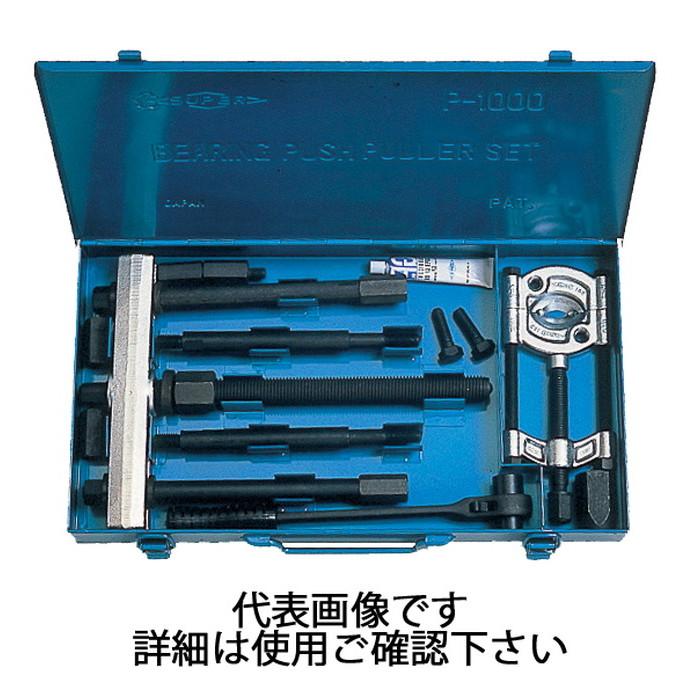 スーパーツール | ベアリング・プッシュプーラセット(プロ用強力型) 保証荷重60kN [ P1000 ] | SUPERTOOL