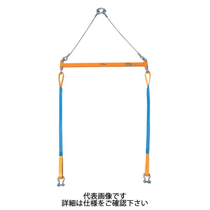 スーパーツール | 2点吊用天秤 容量500kg スパン長800mm [ PSB508 ] | SUPERTOOL