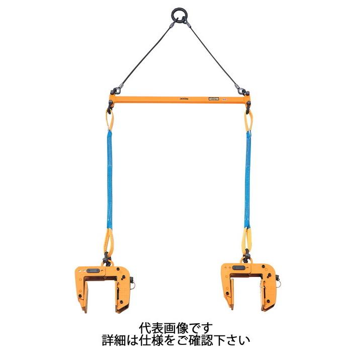 スーパーツール   型枠・パネル吊クランプ天秤セット [ PTC100S ]   SUPERTOOL