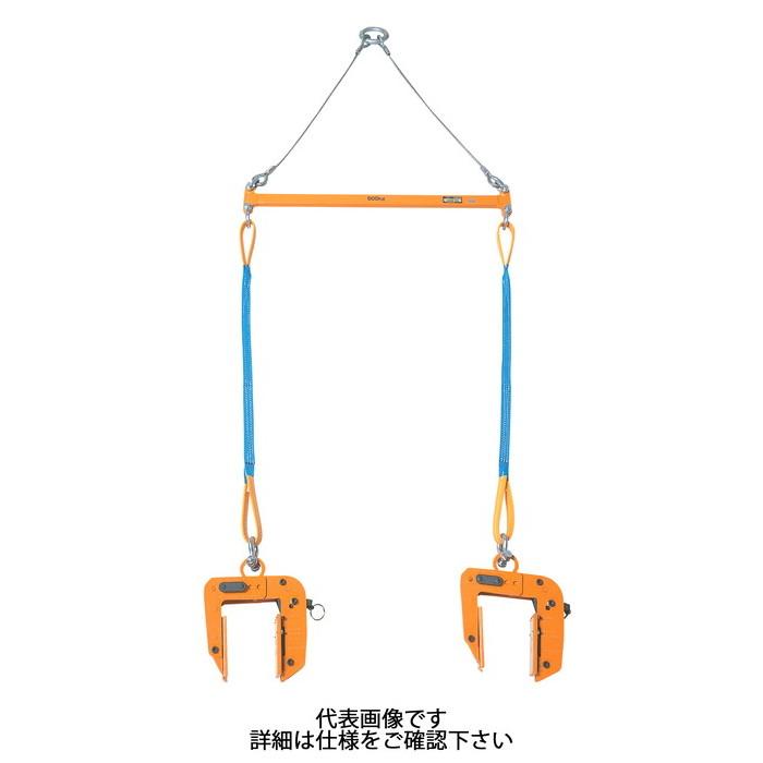 スーパーツール | パネル・梁吊クランプ天秤セット [ PTC250S ] | SUPERTOOL