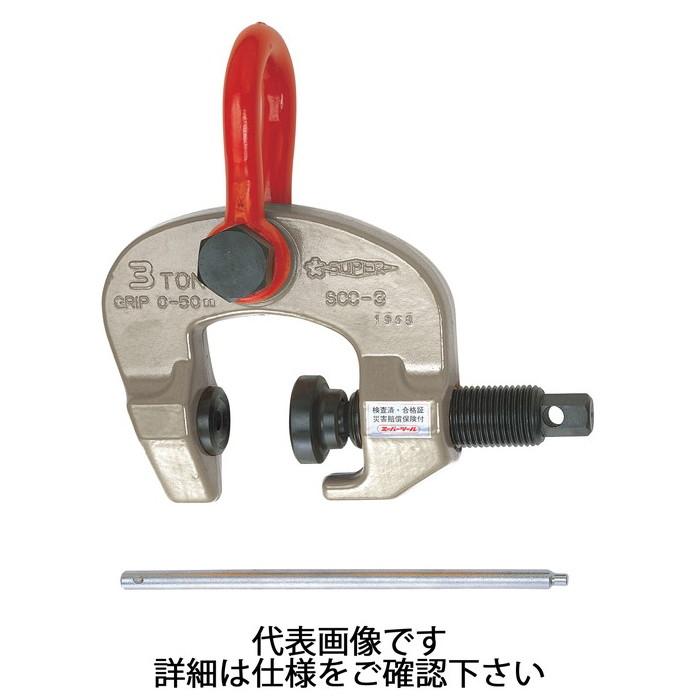 スーパーツール | スクリューカムクランプ(万能型) 容量1.5t クランプ範囲0~32mm [ SCC1.5 ] | SUPERTOOL