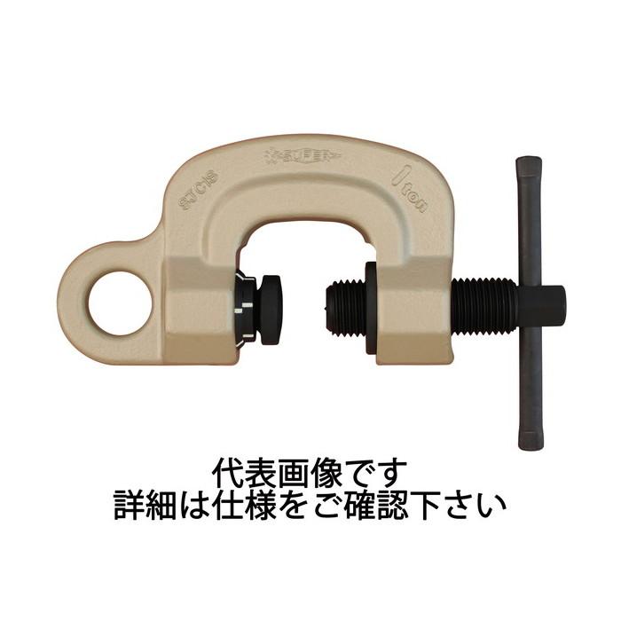 スーパーツール | スクリューカムクランプ(J型) ツイストカム式 容量1t クランプ範囲0~40mm [ SJC1S ] | SUPERTOOL