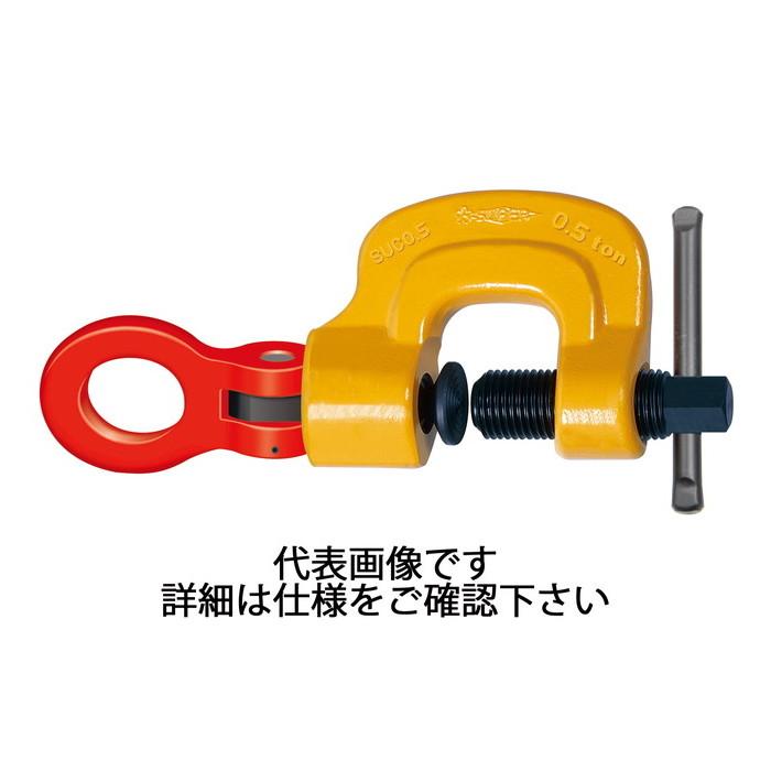 スーパーツール | スクリューカムクランプ 吊クランプ引張リ冶具兼用型(スイベルタイプ) 容量0.5t クランプ範囲0~25mm [ SUC0.5 ] | SUPERTOOL
