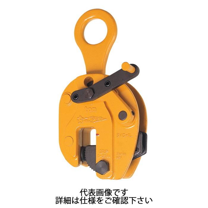 スーパーツール | 立吊クランプ(ロックレバー式)(遠隔操作レバー付) 容量0.5t クランプ範囲0~19mm [ SVC0.5L ] | SUPERTOOL