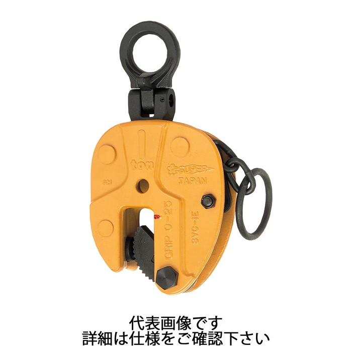 スーパーツール   立吊クランプ(ロックハンドル式自在シャックルタイプ) 容量1t クランプ範囲0~25mm [ SVC1E ]   SUPERTOOL