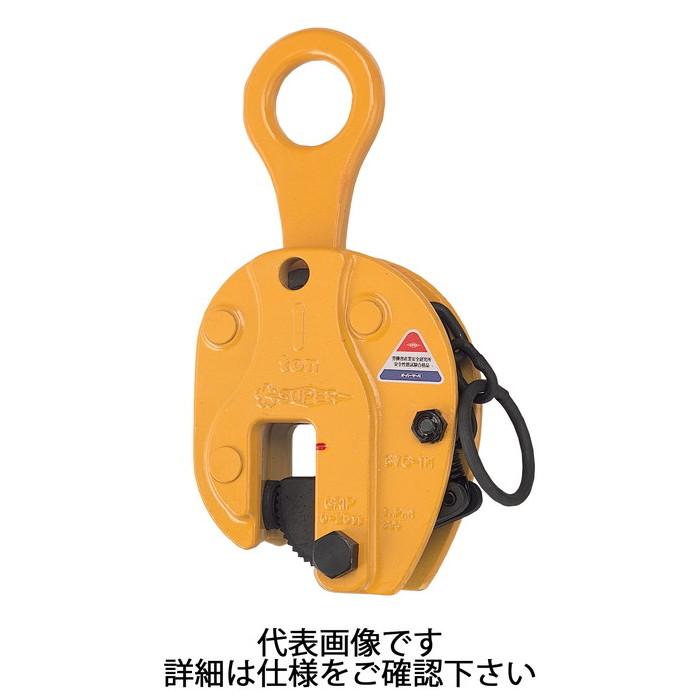 スーパーツール | 立吊クランプ(ロックハンドル式) 容量7t クランプ範囲30~90mm [ SVC7WH ] | SUPERTOOL