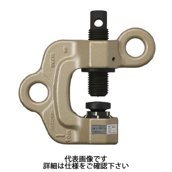 スーパーツール | スクリューカムクランプ(ダブル・アイ型)ツイストカム式 容量0.5t クランプ範囲0~25mm [ SWC0.5S ] | SUPERTOOL