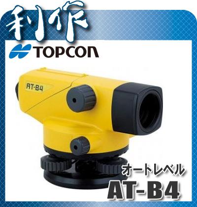 トプコン オートレベル [ AT-B4A+STD-OD ] 三脚(STQ-OD)付