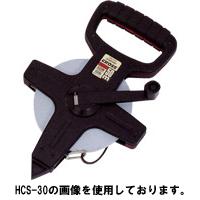 【タジマ】エンジニヤクロス《HCS-50》50m [巻尺・メジャー]