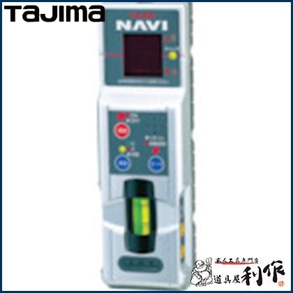 タジマ NAVIレーザーレシーバー2 [ NAVI-RCV2 ]