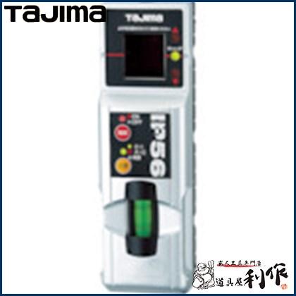 タジマ マルチレーザーレシーバー2 [ ML-RCV2 ]