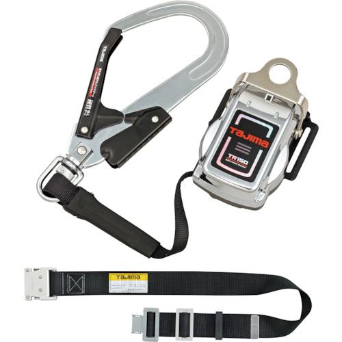 タジマ 縦型リール式安全帯 TR150 L2 ワンタッチベルトセット [ TR150L2-WB ]