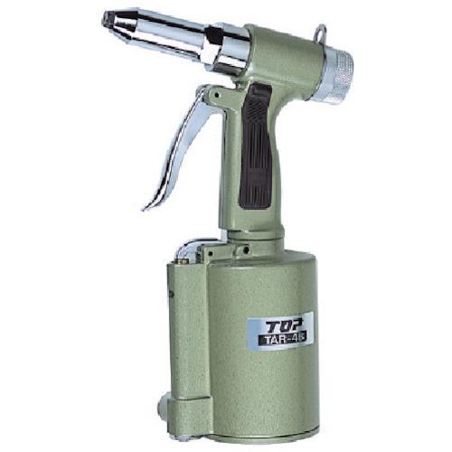 トップ工業 エアーリベッター [ TAR-48 ] リベット使用範囲 2.4・3.2・4.0・4.8 mm