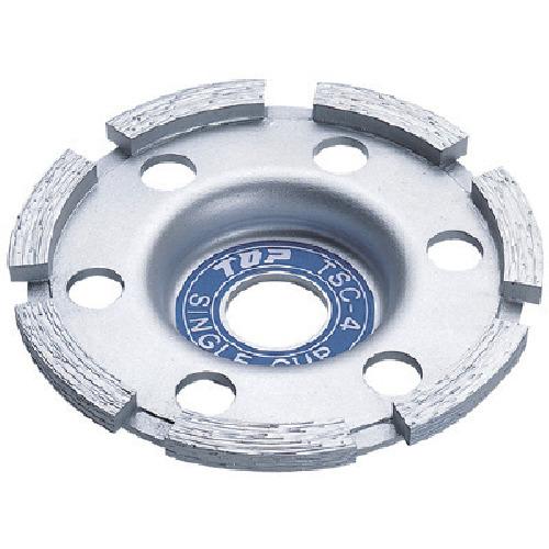 トップ工業 カップ形ダイヤモンドホイールシングルカップ(乾式) [ TSC-4 ] 15 mm