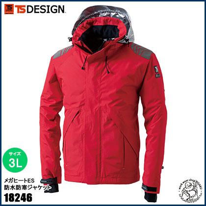 藤和(TS DESIGN) メガヒートES防水防寒ジャケット サイズ:3L 《 18246 》 75.レッド | 防寒着 作業服 作業着
