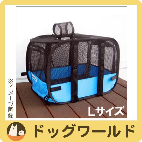 칼소닉 Pet Safety Seat(애완동물 세이프티 시트) 라이트 블루 L사이즈