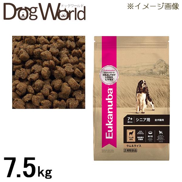 ユーカヌバ シニア ラム&ライス 全犬種用 7歳以上 7.5kg