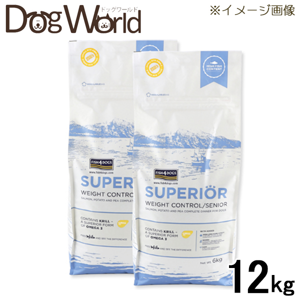 フィッシュ4ドッグ スーペリア ウェイトコントロール 12kg(6kg×2)
