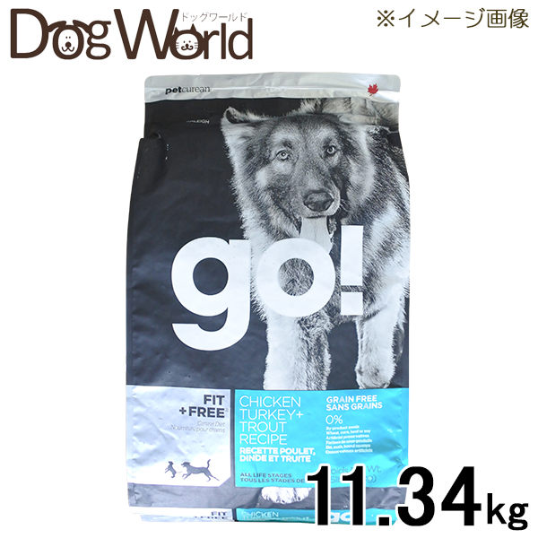 GO! FF GRAIN FREE チキンターキー+トラウト 11.34kg