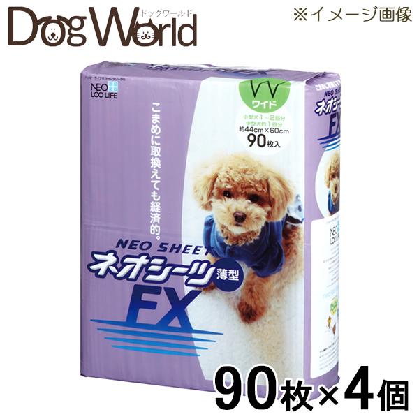 コーチョー ネオシーツFX ワイド 1ケース(90枚×4P)