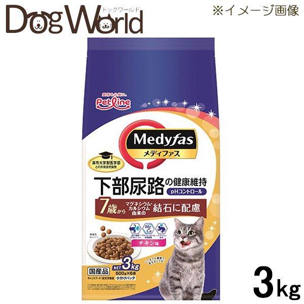 ペットライン メディファス 7歳から チキン味 3kg