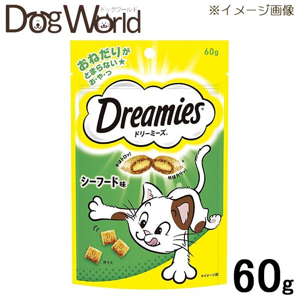 ドリーミーズ シーフード味 予約 受賞店 60g