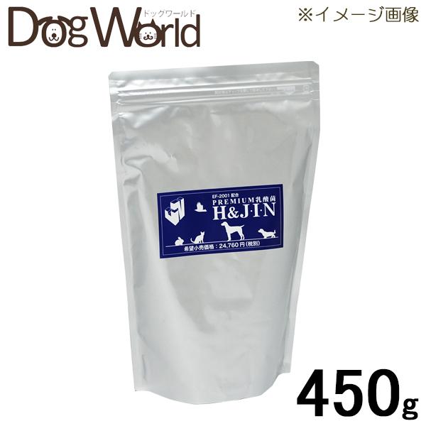 H&J JIN(ジン)450 450g入り 【動物用乳酸菌食品】