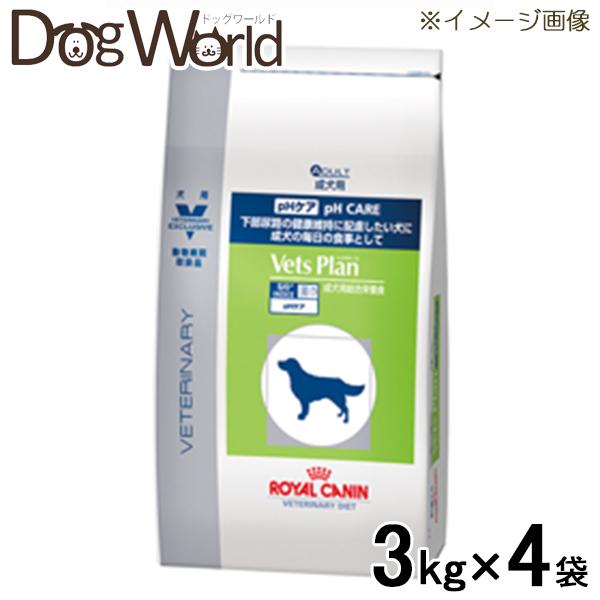 ロイヤルカナン ベッツプラン 犬用 pHケア 3kg×4袋 [ケース販売][同梱不可][送料無料]