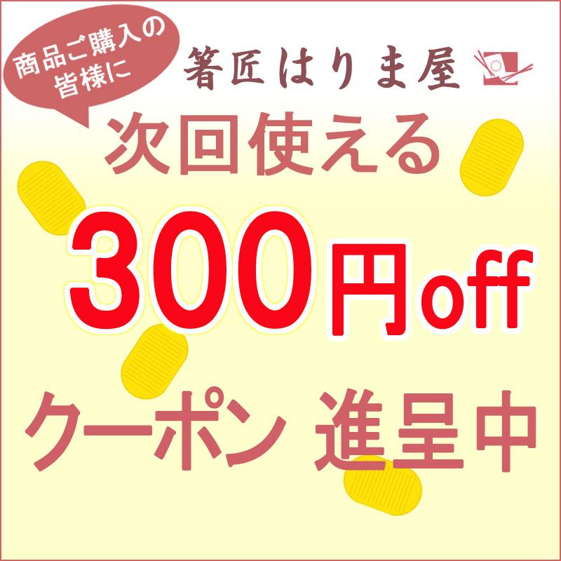 두꺼운 ごん 太箸 남성용 젓가락 단품 상자 없음 생일/공짜 성인