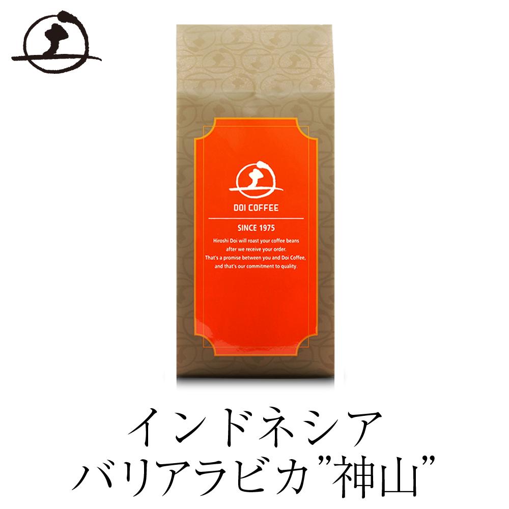 """真のコーヒーの「苦味」を味わえる銘柄です。「苦味」の中に、透明感を感じなければ、真のコーヒーの「苦み」とは言えません。(土居珈琲のコーヒー豆/珈琲豆) バリアラビカ""""神山"""""""
