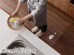 透明 マット ラグ スケルトシリーズ Skeltスケルトキッチンマット80×270cm 厚さ約1.5mm シリコンマット 傷 汚れ 防止 日本製 国産 (040702637)