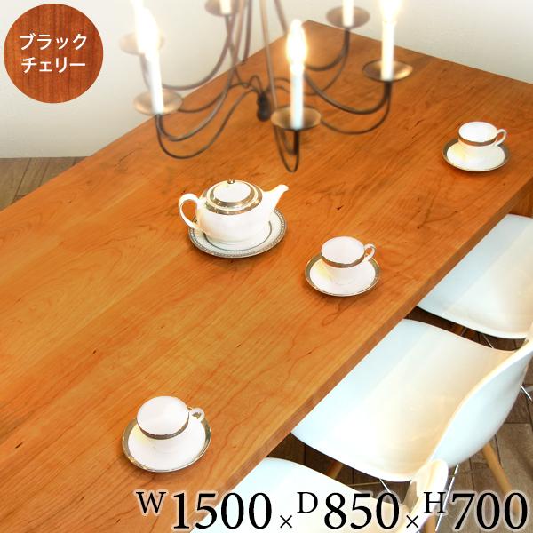 【100-3000円offクーポン】 BINCAN TABLE// 深澤直人// ハイテーブル
