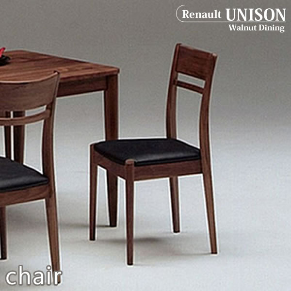 High-quality innocent materials walnut dining chair Renault unison