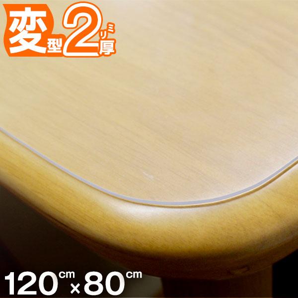 透明テーブルマット 匠(たくみ) 変形(2mm厚) 120×80cmまで 両面非転写 高品質テーブルマット 透明 テーブルマット テーブルクロス 【メーカー直送品の為代引き決済不可】