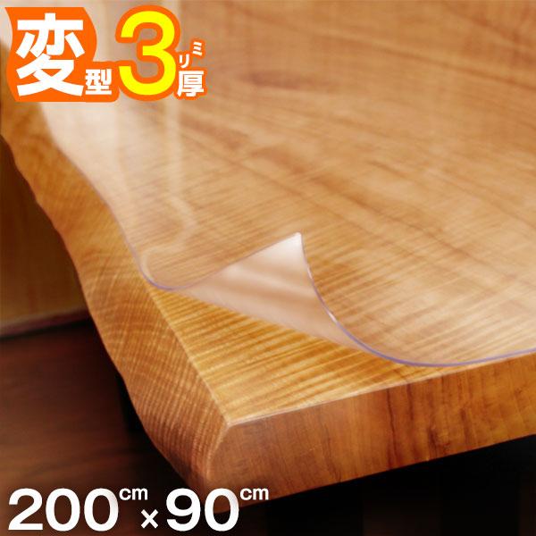 世界的に テーブルマット 透明 匠(たくみ) 変形(3mm厚) 200×90cmまで 両面非転写 高品質 テーブルマット テーブルマット テーブルクロス ビニール, 【国内配送】 afdc22a8
