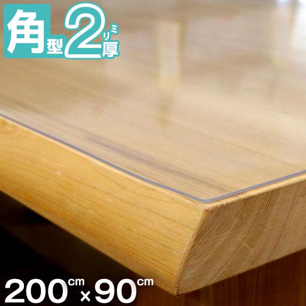 透明テーブルマット 蔵 両面非転写テーブルマット 透明ビニールマット テーブルクロス ビニールクロス デスクマット 透明 本日限定 クリア テーブルマット 200×90cmまで 匠 ビニール たくみ 2mm厚 代引不可 角型 高品質 両面非転写