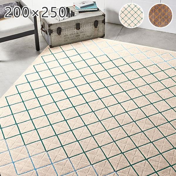 幾何学模様のラグ レガート 200×250cm 防炎 ホットカーペット対応 プレーベル 幾何学模様 シンプル おしゃれ ライトグレー ブラウン ポリプロピレン ポリエステル カーペット ラグ