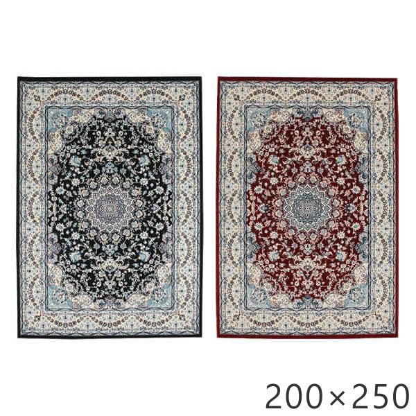 【エントリーで店内全品★ポイント10倍★】バレット 200×250cm ヨーロピアンカーペット ウールセレクション ラグ European Carpet wool selection プレーベル