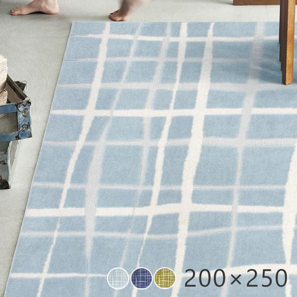 防音ラグ 【クロス 200×250cm】 消臭 ハウスダスト低減 抗菌・ウイルス対策効果 ホットカーペット対応 手洗い 多機能ラグ カーペット プレーベル