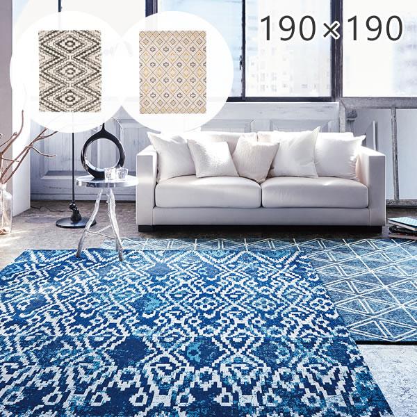 ラグ ゴブラン織り かすれた織り表現は個性的なヴィンテージ家具によく似合う 防炎 インド製 コットン100%【ボリュームのあるゴブラン織りラグ イギー 190×190cm】ブルー プレーベル カーペット 綿100% コットン ホットカーペット対応
