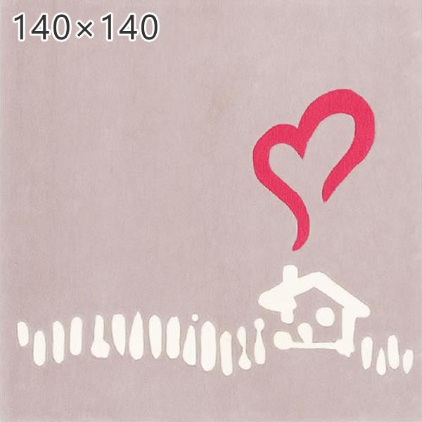 ラグ かわいい 手書き風のイラストがちょっとゆるくて大人カワイイ ハート柄 アクセント ラグマット 【 スイートホーム 140×140cm 】 プレーベル カーペット ラグ 子ども部屋 ホットカーペット対応 ラグ