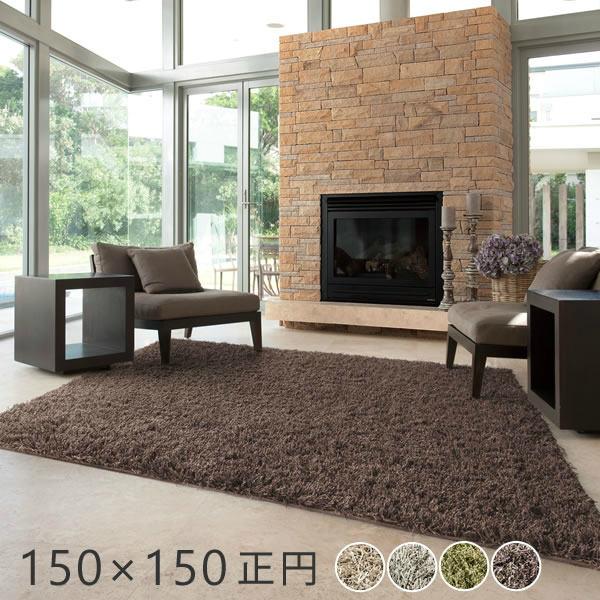 スミノエ ビッグサイズラグ スミトロンプレシャス 正円 150×150cm