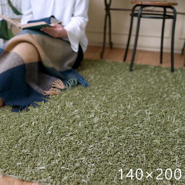 スミトロン クロスシャギー シャギー ラグ 140×200cm スミノエ