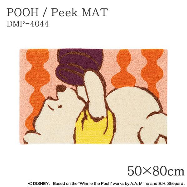 ディズニー プー マット ピークマット 50×80cm DMP-4044 スミノエ